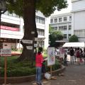 入試相談会/日本女子大学
