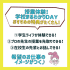 札幌医療秘書福祉専門学校 授業体験!学校まるわかりDAY【全学年・再進学対象】1