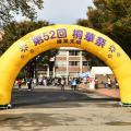 桐華祭進学相談会2019/十文字学園女子大学