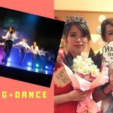 NHC SHOW TIME!~ウェディング&ダンス~の詳細
