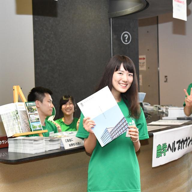 東京農業大学 オープンキャンパス2018(世田谷キャンパス)4