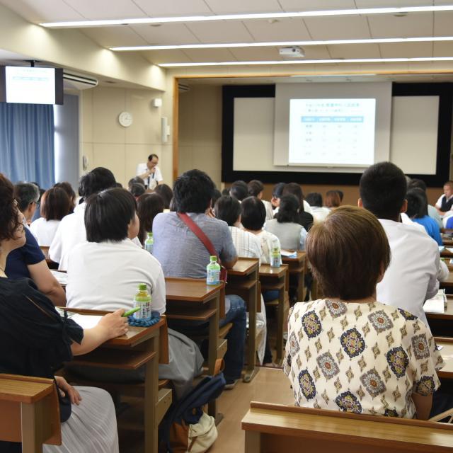 日本保健医療大学 オープンキャンパス20181