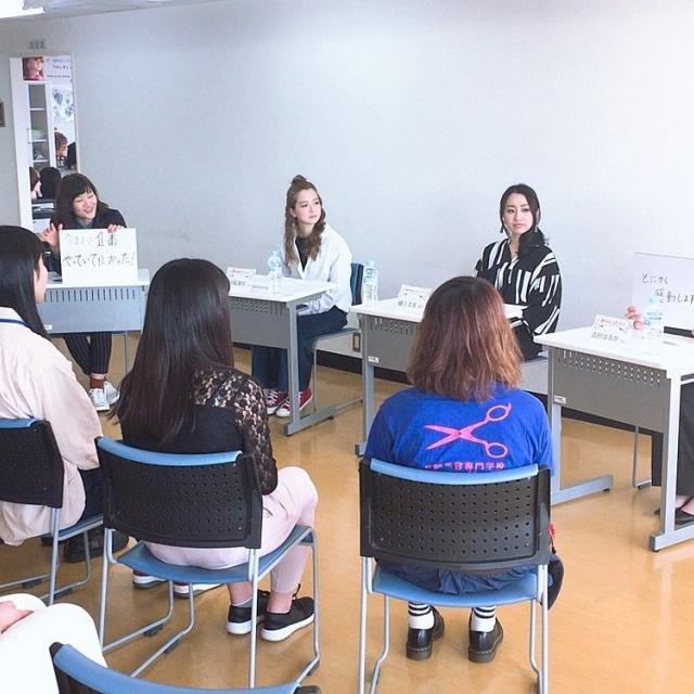 長岡美容専門学校 ビューティーガイダンス★1