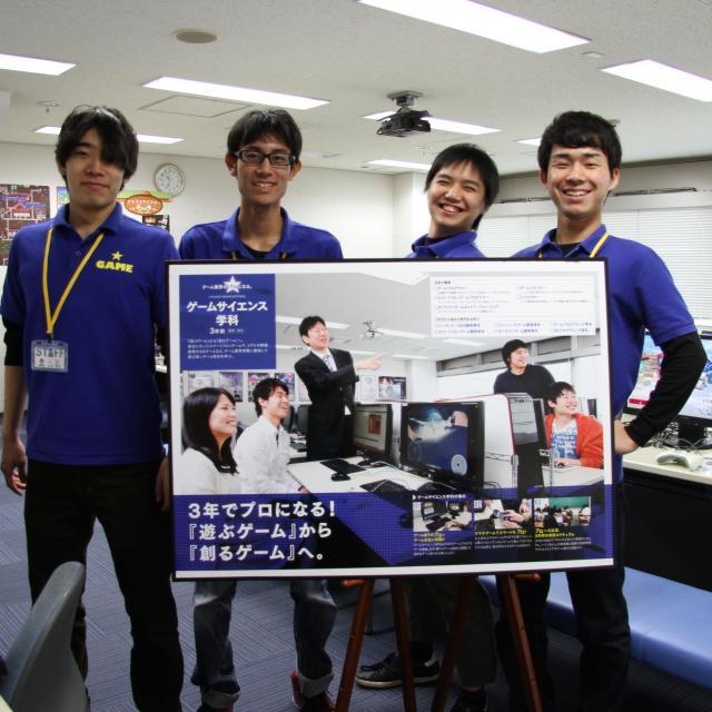 トライデントコンピュータ専門学校 ☆オープンキャンパス2018☆4