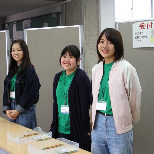 常磐短期大学 TOKIWA OPEN CAMPUS4