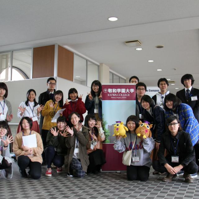 敬和学園大学 【国際】【英語】【社会福祉】の学びを体験!オープンキャンパス1