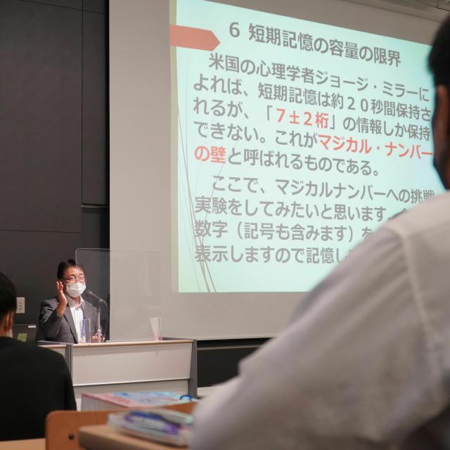 日本文化大學 警察官・公務員になりたい!それならニチブンで決まり☆3