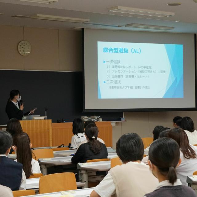 女子栄養大学 【来場型】オープンキャンパス2