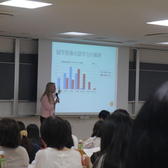 杏林大学 オープンキャンパス2018【総合政策学部・外国語学部】1