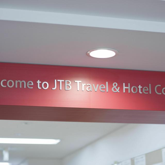 JTBトラベル&ホテルカレッジ JTBグループ本社見学で観光業を学ぶ2