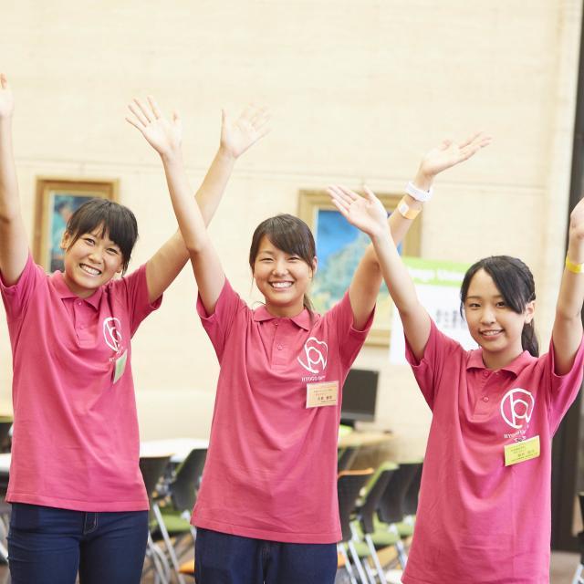 兵庫大学短期大学部 入試直前相談会4