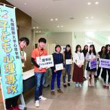 コクサイのオープンキャンパス★の詳細