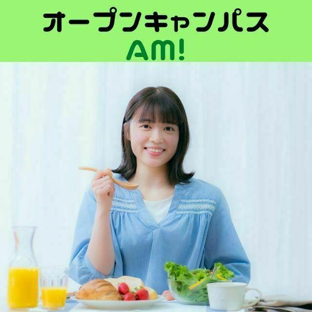 京都栄養医療専門学校 栄養士が良くわかる!オープンキャンパスAMバージョン♪1