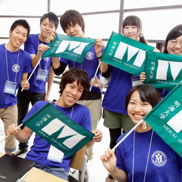 明海大学 オープンキャンパス(浦安キャンパス)3