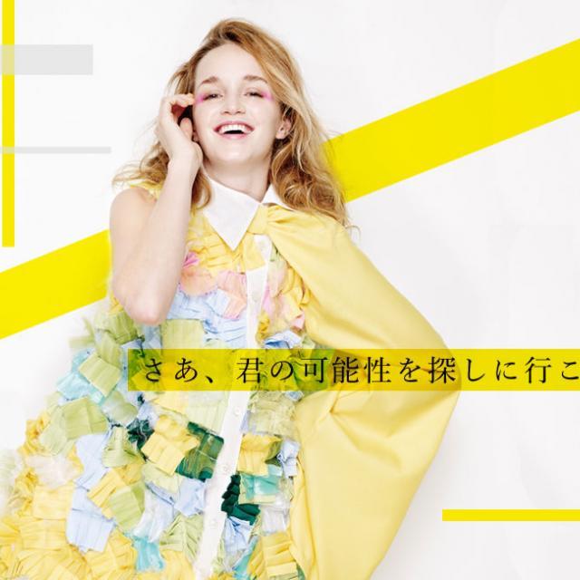 マロニエファッションデザイン専門学校 【来校】トートバッグ制作体験2