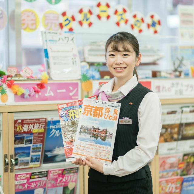名古屋観光専門学校 【旅行学科】旅行業界のお仕事まるごと体験1