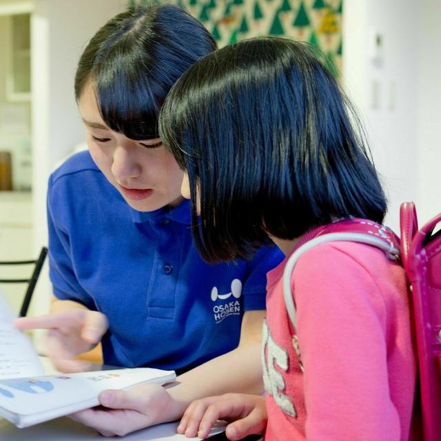 大阪保育福祉専門学校 HOSENだからできる!児童養護施設と保育所見学が同日可能♪2