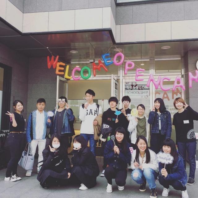 神戸理容美容専門学校 放課後オープンキャンパスっていいですよ!2