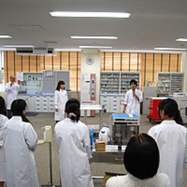 第一薬科大学 第一薬科大学をリアルに体験!オープンキャンパス20191