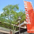広島経済大学 2021年度 広経大 8月のオープンキャンパス