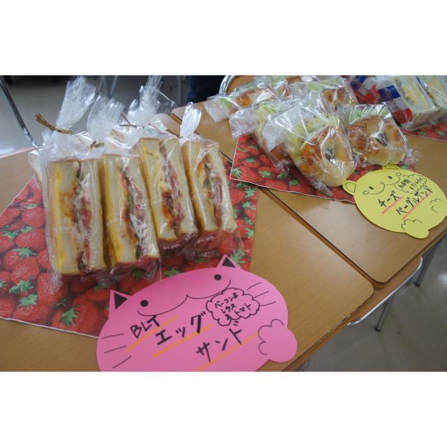 盛岡ペットワールド専門学校 動物好きあつまれ!WANCo☆オープンキャンパス3