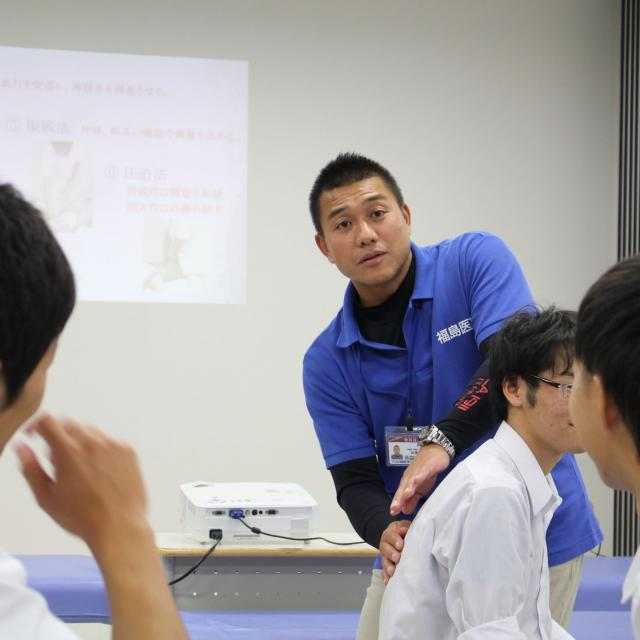 福島医療専門学校 【高校1,2年生対象】柔整科&鍼灸科 オープンキャンパス1