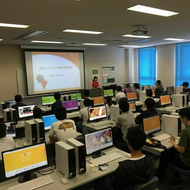 近畿コンピュータ電子専門学校 【未経験歓迎】Windows/スマホアプリ制作 体験授業3