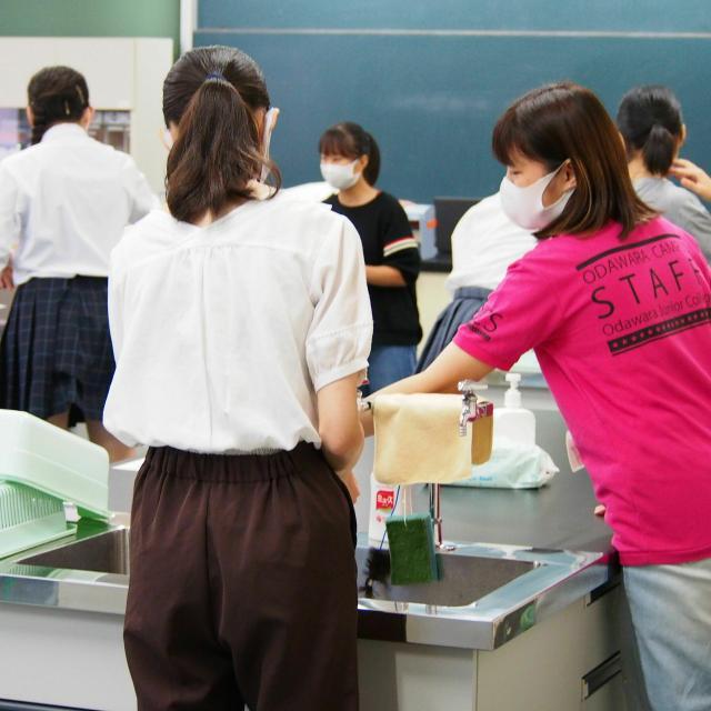 小田原短期大学 来校型オープンキャンパス(模擬授業)2