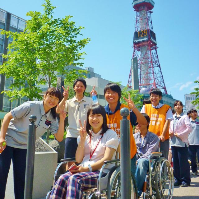 専門学校北海道福祉大学校 【福祉】オープンキャンパス(宿泊便)1
