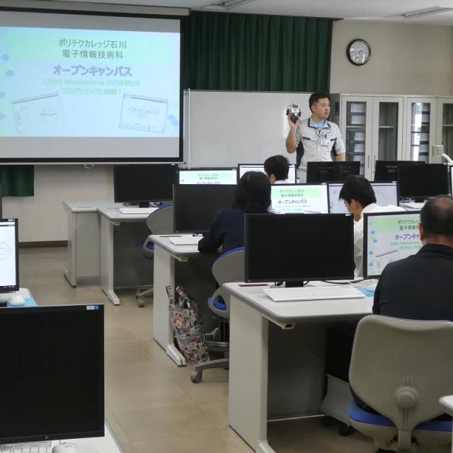 石川職業能力開発短期大学校 オープンキャンパス4