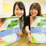 【オープンキャンパス】韓国語・中国語を体験してみよう!の詳細