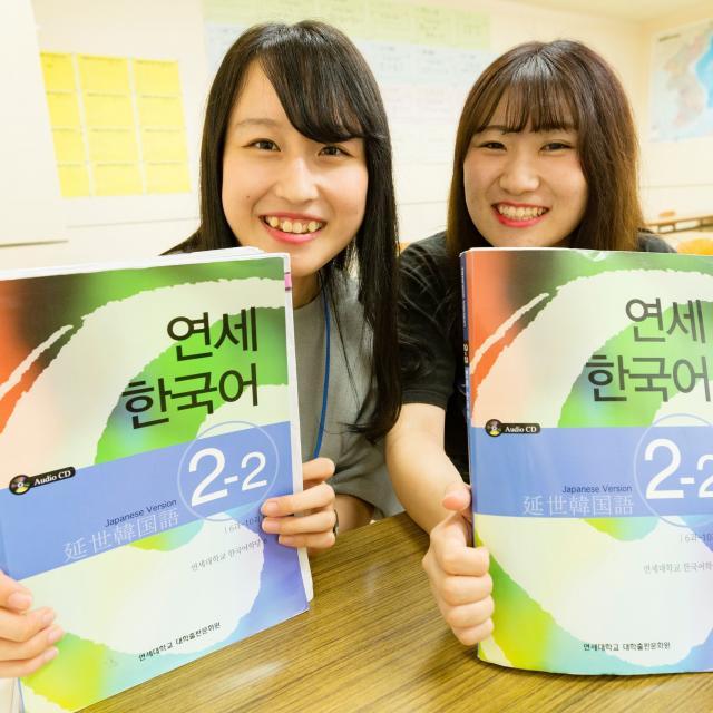国際外語・観光・エアライン専門学校 【オープンキャンパス】韓国語・中国語を体験してみよう!1
