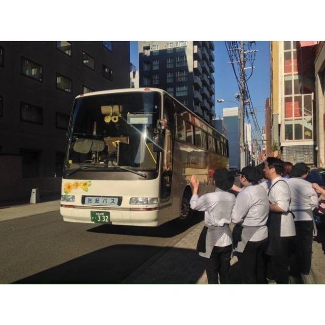 札幌スイーツ&カフェ専門学校 無料送迎バス付きオープンキャンパス♪1