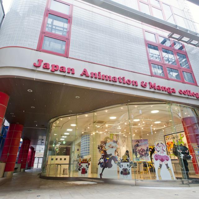 日本アニメ・マンガ専門学校 JAMオープンキャンパス3