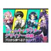 OCA大阪デザイン&ITテクノロジー専門学校 ☆ゲームキャラクターデザイナー体験☆
