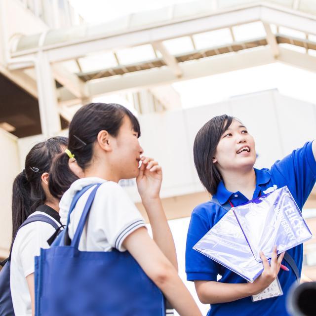 帝京大学短期大学 帝京大学短期大学 オープンキャンパス 20182