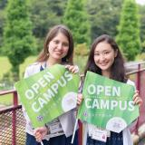 ☆恵泉☆ 2018年度 オープンキャンパス開催!の詳細