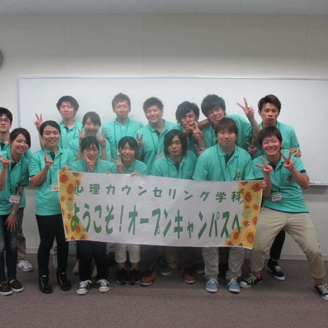 西九州大学 西九州大学 春のオープンキャンパス2019(佐賀キャンパス)4