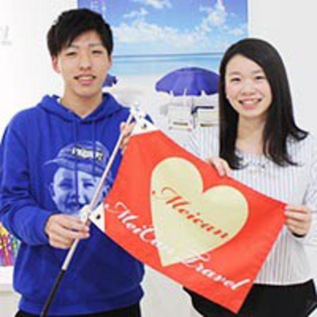 名古屋観光専門学校 旅のワクワク感をお届けします♪旅行業界体験入学3