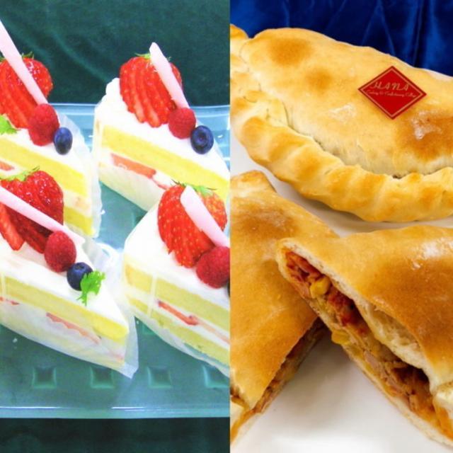 華調理製菓専門学校 ショートケーキ&カルツォーネ1