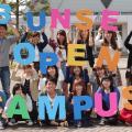 きて みて 知ってBUNSEIを体験!Iオープンキャンパス開催★/文星芸術大学