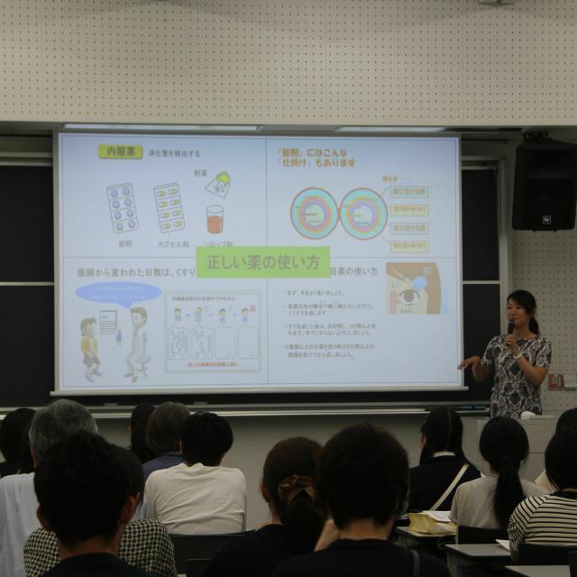 日本大学 【薬学部】WEB OPEN CAMPUS 20202