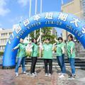 ☆西短オープンキャンパス2019☆/西日本短期大学