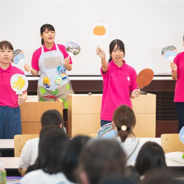 千葉経済大学短期大学部 2020オープンキャンパス2