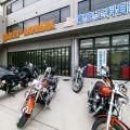 専門学校 東京工科自動車大学校品川校 放課後のオープンキャンパス
