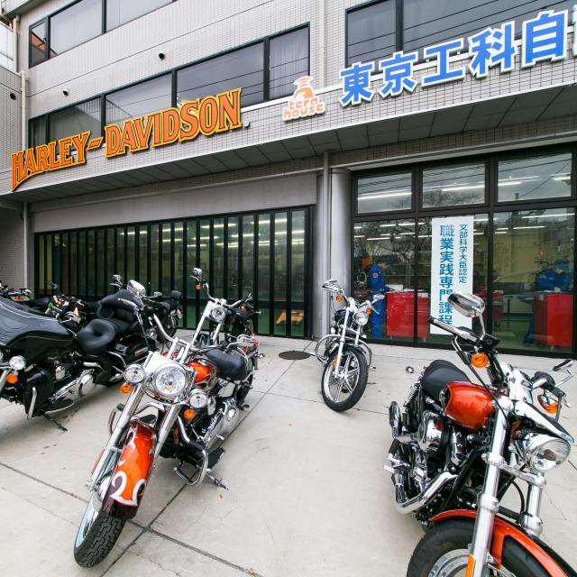 専門学校 東京工科自動車大学校品川校 放課後のオープンキャンパス1