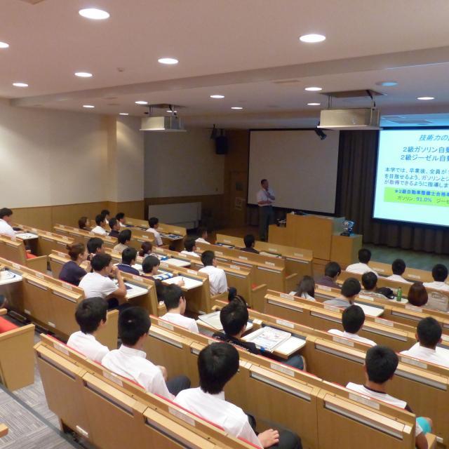 愛知工科大学自動車短期大学 オープンキャンパス1