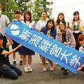 オープンキャンパス(観光経営学部)
