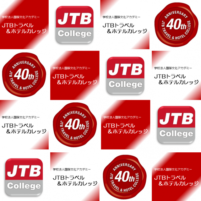 JTBトラベル&ホテルカレッジ 【留学生の皆さま】個別学校見学・相談実施中2