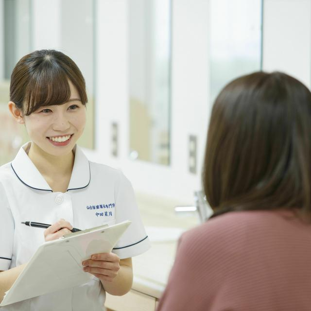 仙台保健福祉専門学校 歯科衛生科 オープンキャンパス【交通費支給DAY!】3
